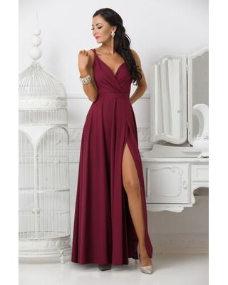 Długa bordowa suknia...