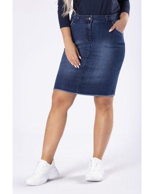 jeansowa spódnica o...