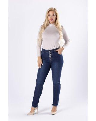 spodnie jeansowe z wysokim...